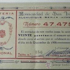 Lotería Nacional: HERMANDAD DE SAN ISIDRO. ALCAUDIQUE-BERJA(ALMERIA).PARTICIPACIÓN LOTERIA NACIONAL (1958).. Lote 33204082