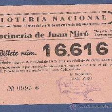 Lotería Nacional: PARTICIPACION LOTERIA NACIONAL TOCINERIA DE JUAN MIRO TARRAGONA 22 DICIEMBRE DE 1948 N.16616. Lote 27341375
