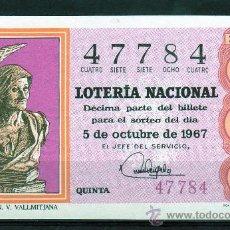 Lotería Nacional: DECIMO DE LOTERIA SORTEO 28 DE 1967, VER FOTO. Lote 33326556