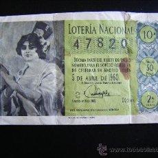 Lotería Nacional: DÉCIMO LOTERIA NACIONAL, Nº 47820, 5 ABRIL 1960, DOS SEVILLANAS FRAGMENTO SOROLLA, SELLADO SALAMANCA. Lote 33570090