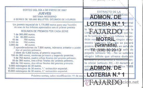 Lotería Nacional: SELLO O TAMPON DE LA ADMINISTRACION PROCEDENTE - Foto 2 - 34470232