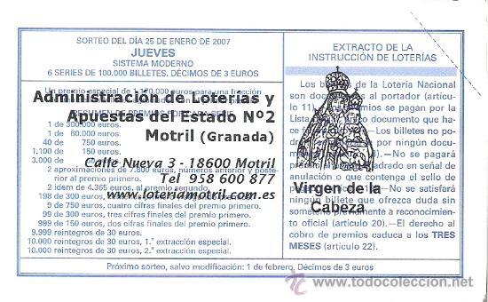 Lotería Nacional: SELLO O TAMPON DE LA ADMINISTRACION PROCEDENTE - Foto 2 - 34470397