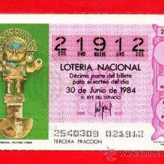 Lotería Nacional: UN DECIMO DE LOTERIA NACIONAL CAPICUA. Lote 33604016