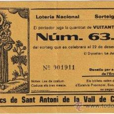Lotería Nacional: PARTICIPACIÓN DE LOTERIA NACIONAL 1983 - AMICS DE SANT ANTONI DE LA VALL DE CAMPRODÓN. Lote 34007191
