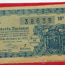 Lotería Nacional: LOTERIA NACIONAL SORTEO 30 DE 1955. Lote 34139209