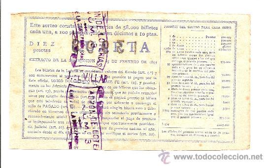 Lotería Nacional: reverso - Foto 2 - 34405137