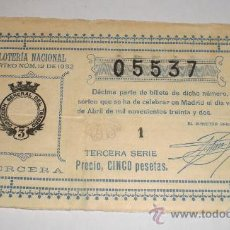 Lotería Nacional: LOTERIA NACIONAL, SORTEO Nº 12 DE 1932, TERCERA SERIE, 5 PESETAS. Lote 34468934