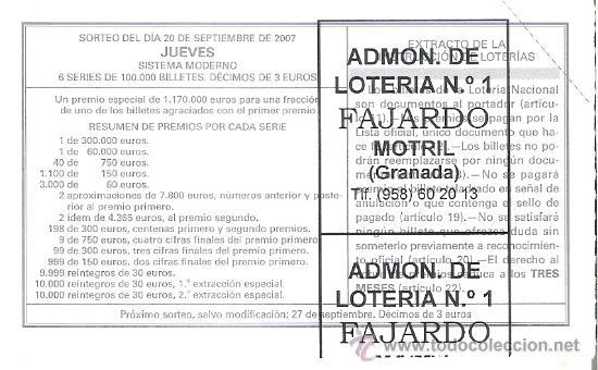 Lotería Nacional: SELLO O TAMPON DE LA ADMINISTRACION PROCEDENTE - Foto 2 - 80778447
