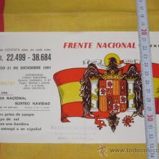 Nationale spanische Lotterie - LOTERIA NACIONAL FRENTE NACIONAL 1991 VALENCIA - 34595682