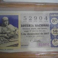 Lotería Nacional: LOTERÍA NACIONAL 5 DICIEMBRE 1967. Lote 35054586