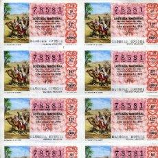 Lotería Nacional: PLIEGO DE 10 CUPONES DE LOTERIA NACIONAL DEL 5 DE ENERO DE 1979 SC- ( LA CARAVANA DE LA ILUSION ). Lote 36006150