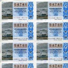 Lotería Nacional: PLIEGO DE 10 CUPONES DE LOTERIA NACIONAL DEL 22 DE JUNIO DE 1978 SC ( CRIADEROS DE MOLUSCOS ). Lote 36006207