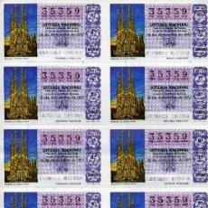Lotería Nacional: PLIEGO DE 10 CUPONES DE LOTERIA NACIONAL DEL 22 DE DICIEMBRE DE 1977 SC ( LA SAGRADA FAMILIA )MORADO. Lote 36007267