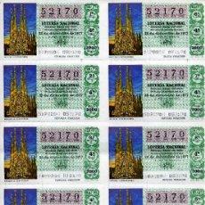 Lotería Nacional: PLIEGO DE 10 CUPONES DE LOTERIA NACIONAL DEL 22 DE DICIEMBRE DE 1977 SC ( LA SAGRADA FAMILIA ) VERDE. Lote 36007508