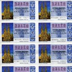 Lotería Nacional: PLIEGO DE 10 CUPONES DE LOTERIA NACIONAL DEL 22 DE DICIEMBRE DE 1977(LA SAGRADA FAMILIA) AZUL OSCURO. Lote 36007724