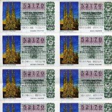Lotería Nacional: PLIEGO DE 10 CUPONES DE LOTERIA NACIONAL DEL 22 DE DICIEMBRE DE 1977(LA SAGRADA FAMILIA)VERDE OSCURO. Lote 36007774