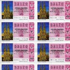 Lotería Nacional: PLIEGO DE 10 CUPONES DE LOTERIA NACIONAL DEL 22 DE DICIEMBRE DE 1977(LA SAGRADA FAMILIA)ROJO CLARO. Lote 36007923