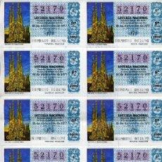 Lotería Nacional: PLIEGO DE 10 CUPONES DE LOTERIA NACIONAL DEL 22 DE DICIEMBRE DE 1977(LA SAGRADA FAMILIA)VERDE AZULAD. Lote 36008085