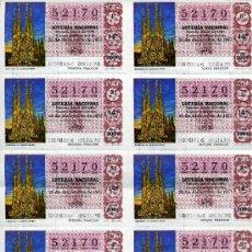 Lotería Nacional: PLIEGO DE 10 CUPONES DE LOTERIA NACIONAL DEL 22 DE DICIEMBRE DE 1977LA SAGRADA FAMILIA) MARON ROJIZO. Lote 36008867