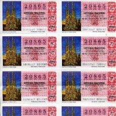 Lotería Nacional: PLIEGO DE 10 CUPONES DE LOTERIA NACIONAL DEL 22 DE DICIEMBRE DE 1977 (LA SAGRADA FAMILIA)ROJO SANGRE. Lote 36022408