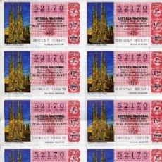 Lotería Nacional: PLIEGO DE 10 CUPONES DE LOTERIA Nº52170 DEL 22 DE DICIEMBRE DE 1977 (LA SAGRADA FAMILIA)ROJO SANGRE. Lote 36022424