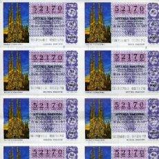 Lotería Nacional: PLIEGO DE 10 CUPONES DE LOTERIA Nº52170 DEL 22 DE DICIEMBRE DE 1977 (LA SAGRADA FAMILIA) MORADO. Lote 36023580
