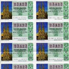 Lotería Nacional: PLIEGO DE 10 CUPONES DE LOTERIA Nº03493 DEL 22 DE DICIEMBRE DE 1977 (LA SAGRADA FAMILIA) VERDE. Lote 36023633