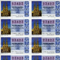 Lotería Nacional: PLIEGO DE 10 CUPONES DE LOTERIA Nº03493 DEL 22 DE DICIEMBRE DE 1977 (LA SAGRADA FAMILIA) AZUL OSCURO. Lote 36023686