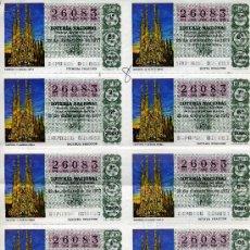 Lotería Nacional: PLIEGO DE 10 CUPONES DE LOTERIA Nº26083 DEL 22 DE DICIEMBRE DE 1977 (LA SAGRADA FAMILIA)VERDE OSCURO. Lote 36024310