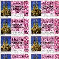 Lotería Nacional: PLIEGO DE 10 CUPONES DE LOTERIA Nº26083 DEL 22 DE DICIEMBRE DE 1977 (LA SAGRADA FAMILIA)ROJO CLARO. Lote 36024735