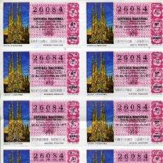 Lotería Nacional: PLIEGO DE 10 CUPONES DE LOTERIA Nº26084 DEL 22 DE DICIEMBRE DE 1977 (LA SAGRADA FAMILIA)ROJO CLARO. Lote 36024785