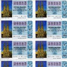 Lotería Nacional: PLIEGO DE 10 CUPONES DE LOTERIA Nº26083 DEL 22 DE DICIEMBRE DE 1977(LA SAGRADA FAMILIA)VERDE AZULADO. Lote 36024908