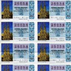 Lotería Nacional: PLIEGO DE 10 CUPONES DE LOTERIA Nº26084 DEL 22 DE DICIEMBRE DE 1977(LA SAGRADA FAMILIA)VERDE AZULADO. Lote 36024969