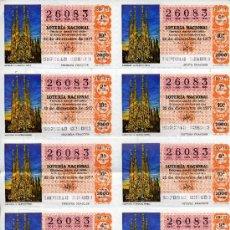 Lotería Nacional: PLIEGO DE 10 CUPONES DE LOTERIA Nº26083 DEL 22 DE DICIEMBRE DE 1977 (LA SAGRADA FAMILIA) NARANJA. Lote 36025063