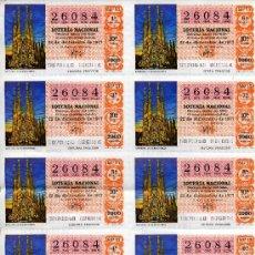 Lotería Nacional: PLIEGO DE 10 CUPONES DE LOTERIA Nº26084 DEL 22 DE DICIEMBRE DE 1977 (LA SAGRADA FAMILIA) NARANJA. Lote 36025186