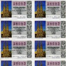 Lotería Nacional: PLIEGO DE 10 CUPONES DE LOTERIA Nº26083 DEL 22 DE DICIEMBRE DE 1977(LA SAGRADA FAMILIA)VERDE NEGRUZC. Lote 36028140
