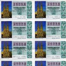Lotería Nacional: PLIEGO DE 10 CUPONES DE LOTERIA Nº26084 DEL 22 DE DICIEMBRE DE 1977(LA SAGRADA FAMILIA)VEDE ESMERALD. Lote 36028340
