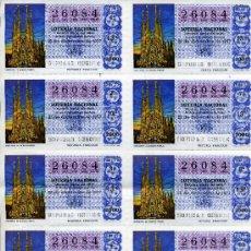 Lotería Nacional: PLIEGO DE 10 CUPONES DE LOTERIA Nº26084 DEL 22 DE DICIEMBRE DE 1977(LA SAGRADA FAMILIA) VIOLETA. Lote 36028567