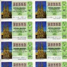 Lotería Nacional: PLIEGO DE 10 CUPONES DE LOTERIA Nº20865 DEL 22 DE DICIEMBRE DE 1977(LA SAGRADA FAMILIA) VERDE CLARO. Lote 36028711