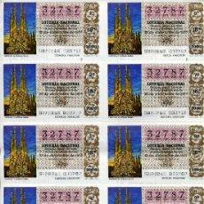 Lotería Nacional: PLIEGO DE 10 CUPONES DE LOTERIA Nº32787 DEL 22 DE DICIEMBRE DE 1977 (LA SAGRADA FAMILIA) MARON. Lote 36028917