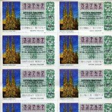 Lotería Nacional: PLIEGO DE 10 CUPONES DE LOTERIA Nº32787 DEL 22 DE DICIEMBRE DE 1977(LA SAGRADA FAMILIA)VERDE ESMERAL. Lote 36029133