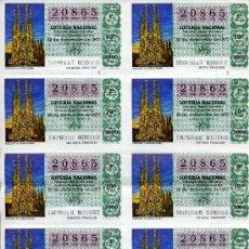 Lotería Nacional: PLIEGO DE 10 CUPONES DE LOTERIA Nº20865 DEL 22 DE DICIEMBRE DE 1977(LA SAGRADA FAMILIA)VERDE ESMERAL. Lote 36029206