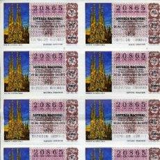 Lotería Nacional: PLIEGO DE 10 CUPONES DE LOTERIA Nº20865 DEL 22 DE DICIEMBRE DE 1977(LA SAGRADA FAMILIA) LILA OSCURO. Lote 36029429