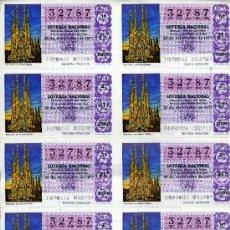 Lotería Nacional: PLIEGO DE 10 CUPONES DE LOTERIA Nº32787 DEL 22 DE DICIEMBRE DE 1977(LA SAGRADA FAMILIA) VIOLETA. Lote 36029739