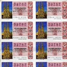 Lotería Nacional: PLIEGO DE 10 CUPONES DE LOTERIA Nº32787 DEL 22 DE DICIEMBRE DE 1977(LA SAGRADA FAMILIA) CARMIN. Lote 36029899