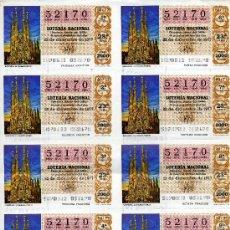 Lotería Nacional: PLIEGO DE 10 CUPONES DE LOTERIA Nº52170 DEL 22 DE DICIEMBRE DE 1977(LA SAGRADA FAMILIA) MARON CLARO. Lote 36029993