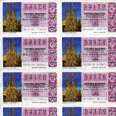 Lotería Nacional: PLIEGO DE 10 CUPONES DE LOTERIA Nº52170 DEL 22 DE DICIEMBRE DE 1977(LA SAGRADA FAMILIA)VIOLETA OSCUR. Lote 36030104