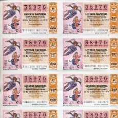 Lotería Nacional: PLIEGO DE 10 CUPONES DE LOTERIA Nº38976 DEL 22 DE DICIEMBRE 1976(ANUNCIO A LOS PASTORES) NARANJA. Lote 36032816