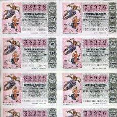 Lotería Nacional: PLIEGO DE 10 CUPONES DE LOTERIA Nº38976 DEL 22 DE DICIEMBRE DE 1976(ANUNCIO A LOS PASTORES) GRIS. Lote 36033015