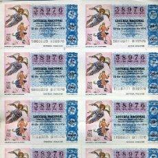 Lotería Nacional: PLIEGO DE 10 CUPONES DE LOTERIA Nº45353 DEL 22 DE DICIEMBRE DE 1976 (ANUNCIO A LOS PASTORES) AZUL. Lote 36033395